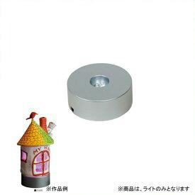 ■電池付きで大変お得♪《パジコ》 LEDライト(3灯丸型) 101616 335-770