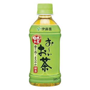 《伊藤園》 おーいお茶 緑茶PET 350ml/24本 2箱 9845