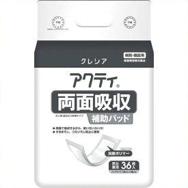 《日本製紙クレシア》 アクティ 両面吸収補助パッド 36枚 8P