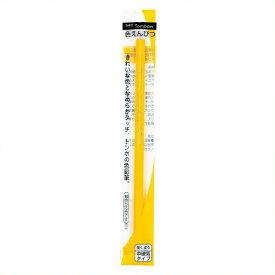 《トンボ鉛筆》 色鉛筆1500黄 5本組