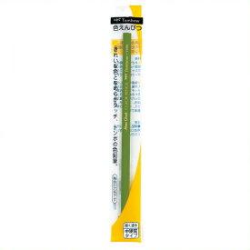 《トンボ鉛筆》 色鉛筆1500黄緑 5本組