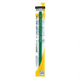 《トンボ鉛筆》 色鉛筆1500緑 5本組