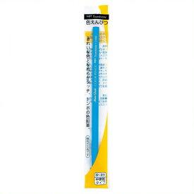 《トンボ鉛筆》 色鉛筆1500水色 5本組