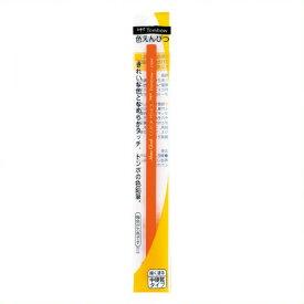 《トンボ鉛筆》 色鉛筆1500橙 5本組