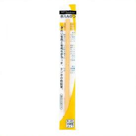 《トンボ鉛筆》 色鉛筆1500うす橙 5本組
