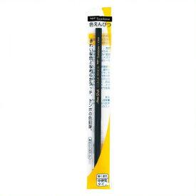 《トンボ鉛筆》 色鉛筆1500黒 5本組
