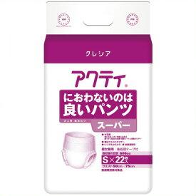 《日本製紙クレシア》 におわないのは良いパンツスーパーS22 4P