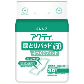 《日本製紙クレシア》 アクティ尿とりパッド450ふっくら30枚 6P