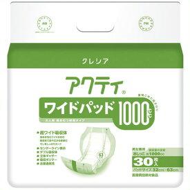 《日本製紙クレシア》 アクティ ワイドパッド1000 30枚 4P