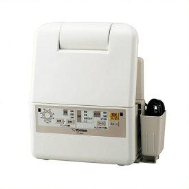 【キャッシュレス5%還元】《象印マホービン》 ふとん乾燥機 RF-AB20-CA RF-AB20-CA