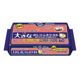 《日本製紙クレシア》 アクティ大きなおしりふきタオル 60枚12P