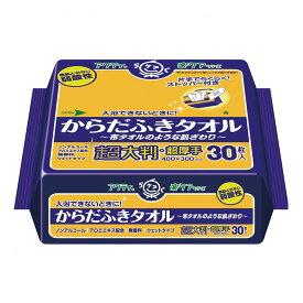 《日本製紙クレシア》 アクティからだふきタオル超大判・超厚手12P