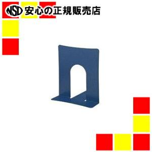 プラス ブックエンドBS-102BL幅広青1組/2個