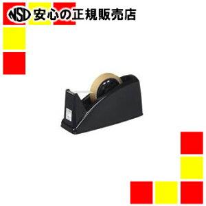 プラス テープカッターTC-101EBK黒