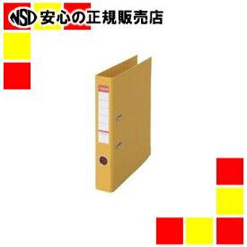 メモグラフ レバーアーチファイルA4S黄48071