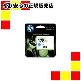【キャッシュレス5%還元】HP インクカートリッジ HP178XL シアン