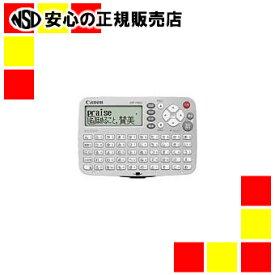 【キャッシュレス5%還元】キヤノン 電子辞書 IDP−700G