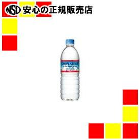 大塚食品 クリスタルガイザー 500ml/24本
