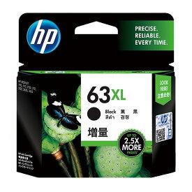 《HP》 インクHP63XL F6U64AAブラック増量