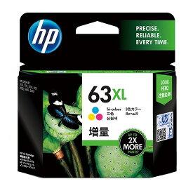 《HP》 インクHP63XL F6U63AAカラー増量
