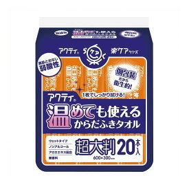 《日本製紙クレシア》 アクティ温めても使えるからだふきタオル 20P