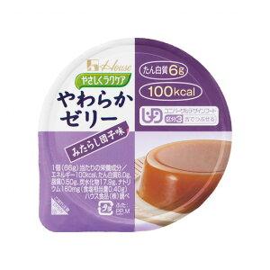 《ハウス食品》 やわらかプリン みたらし団子味(48入)