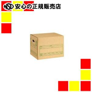 プラス 文書保存箱A式DN−351A4/B4用