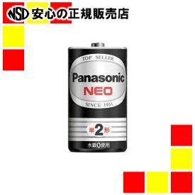 Panasonic マンガン乾電池ネオ黒単2R14PNB2個