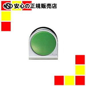 プラス カラーマグネットクリップ小緑