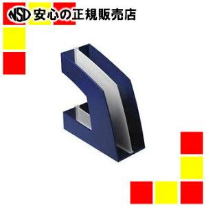 ソニック ファイルボックスタテ型青FB-708-B