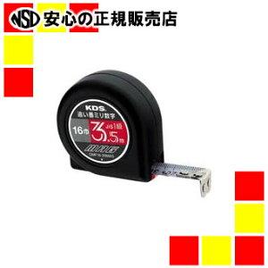 KDS フリーマグ黒16巾3.5mOMF16-36MAG