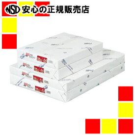 王子製紙 PODグロスコート紙A3128g/m2250枚900364