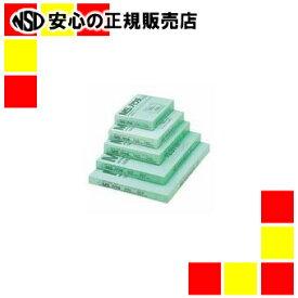 【キャッシュレス5%還元】明光商会 パウチフイルム MP10-6090 カード 100枚