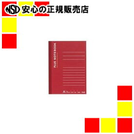 プラス ノートブック NO-405AS A6 A罫
