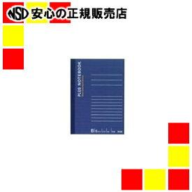 プラス ノートブック NO-405BS A6 B罫