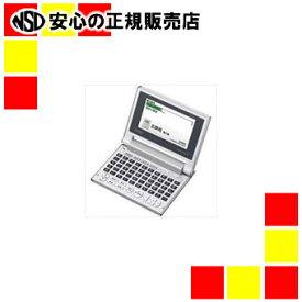 カシオ計算機 電子辞書 エクスワード ゴールド XD-C500GD