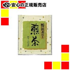 株式会社寿老園 静岡煎茶ティーバッグ2g×100袋