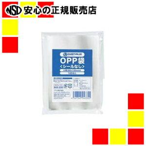 ジョインテックス OPP袋(シールなし)小物用100枚B625J-KO