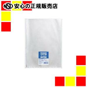 ジョインテックス OPP袋(シールなし)A4100枚B625J-A4