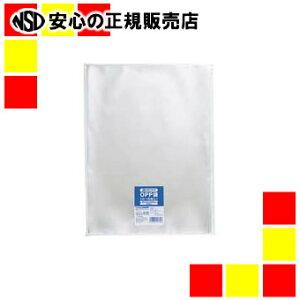 ジョインテックス OPP袋(シールなし)B4100枚B625J-B4