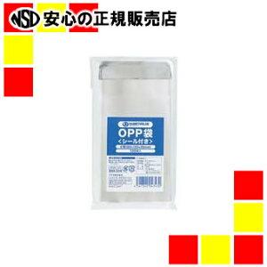 ジョインテックス OPP袋(シール付)小物用100枚B626J-KO