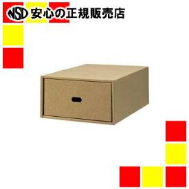 ジョインテックス ダンボールBOX引出式1段A4タテB781J