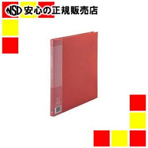 ジョインテックス クリアーブック20PA4S赤1冊D047J-RD