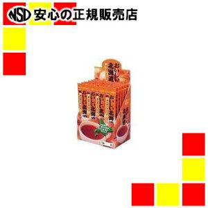 【キャッシュレス5%還元】日清食品 おいしい北海道 オニオンコンソメ 24本1箱