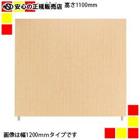 【キャッシュレス5%還元】《 KOEKI 》 SP2 パーティションパネル SPP-1109NK