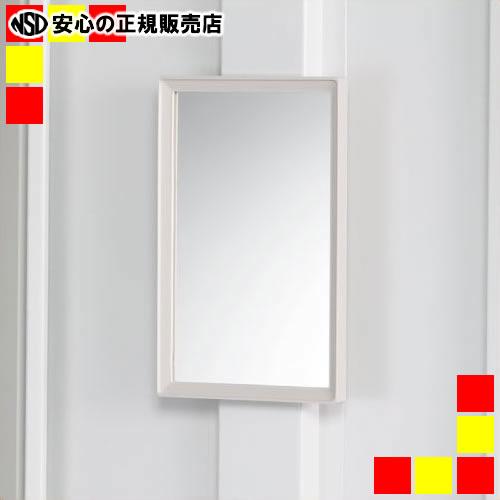 《 ジョインテックス 》 ロッカー用鏡 JT-M