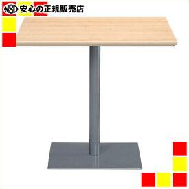 【キャッシュレス5%還元】《 アール・エフ・ヤマカワ 》 テーブル RFRT-800SN ナチュラル