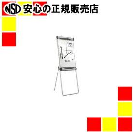 《 アコ・ブランズ 》 イーゼルパッドV EP50 2冊入