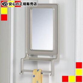 《 ジョインテックス 》 ロッカー用鏡セット(鏡/傘立/滴受け)JT-MS