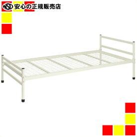 《 高田ベッド製作所 》 一段ベッド TB-1165